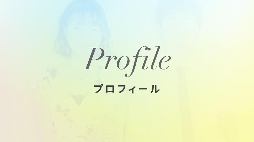 Profile-プロフィール